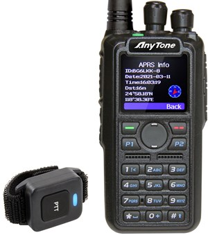 Picture of Anytone AT-D878UVII Plus Digital DMR Dual-band Handheld Commercial Radio with GPS, APRS RX/TX and Bluetooth